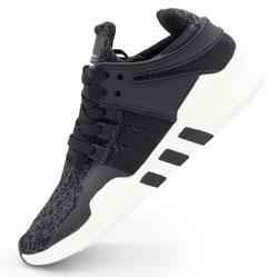 Кроссовки Adidas Equipment Support (EQT) серо-белые. Топ качество!