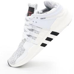 Кроссовки Adidas Equipment Support (EQT) белые с серым 2. Топ качество!