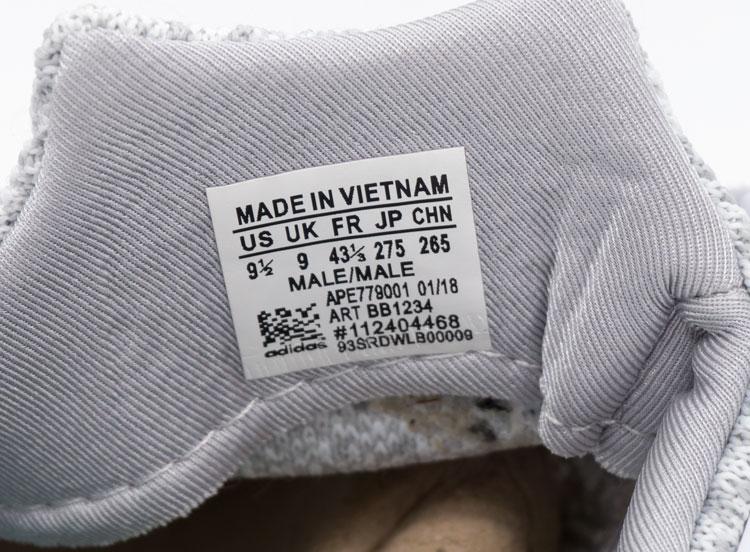 большое фото №6 Кроссовки Adidas Equipment Support (EQT) белые с серым 2. Топ качество!
