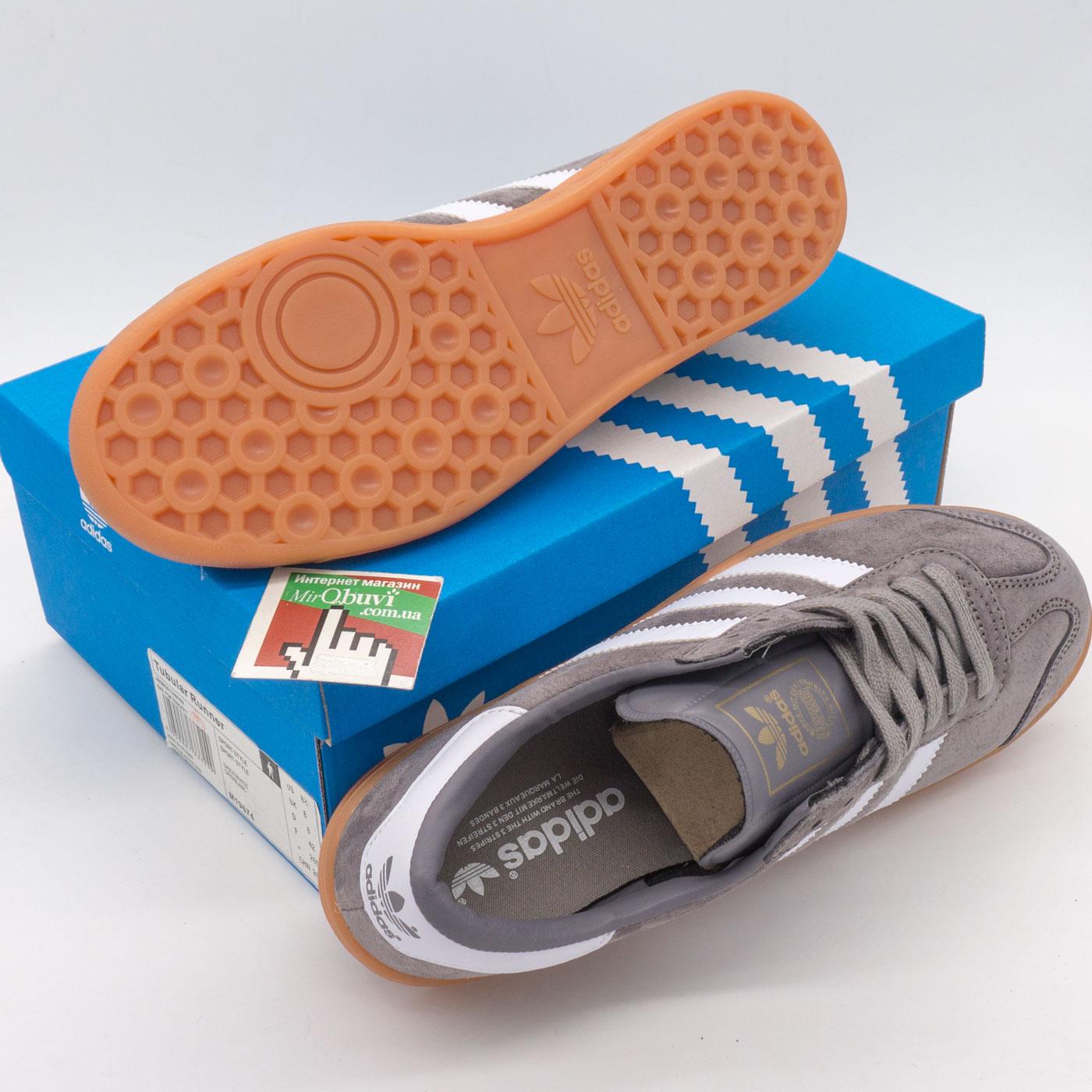 фото bottom Кроссовки Adidas Hamburg серые - Натуральная замша - Топ качество! bottom