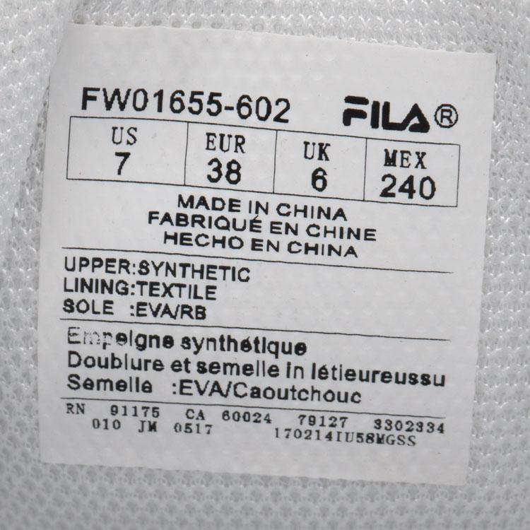 большое фото №6 Женские белые кроссовки FILA Disruptor 2 - China