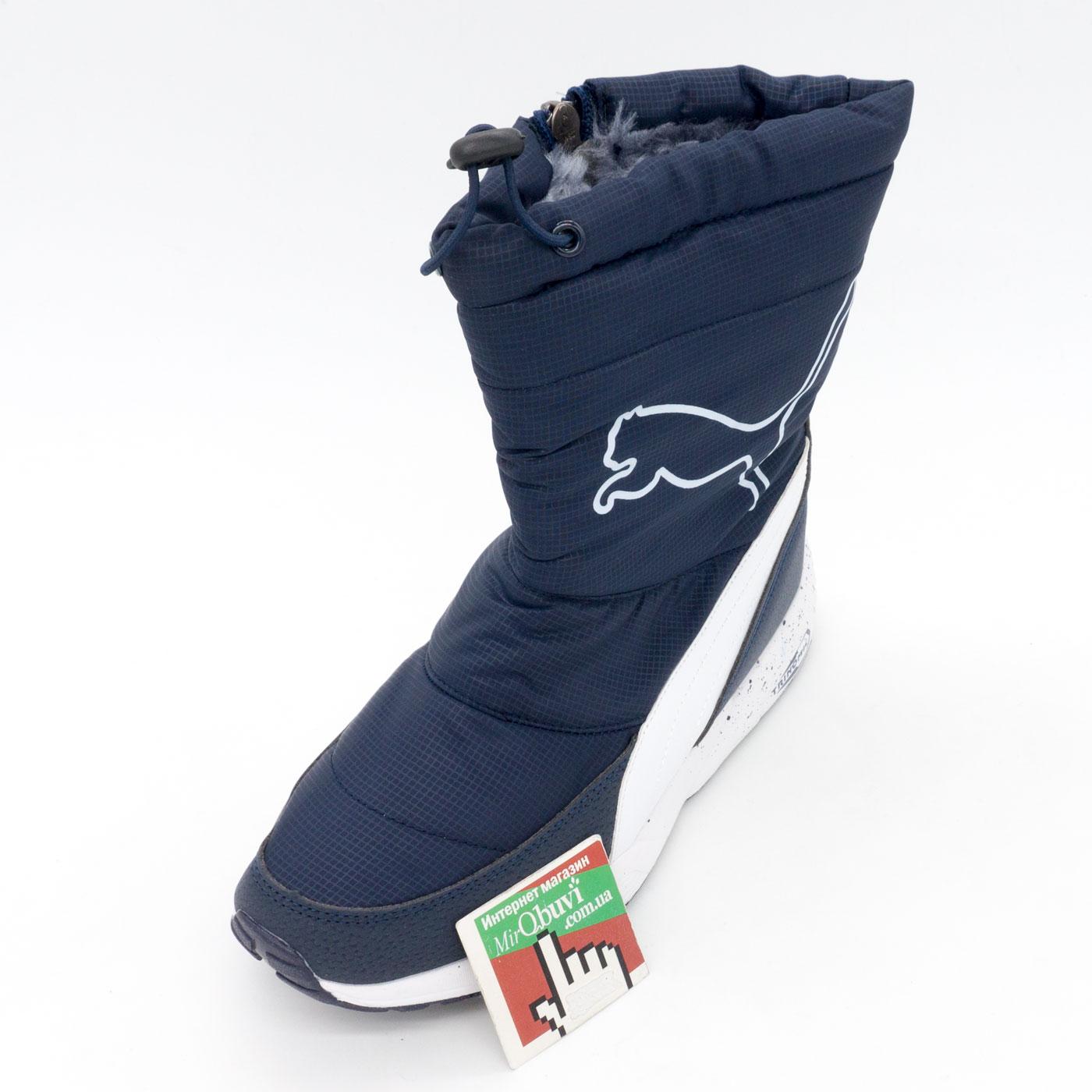 фото front Зимние женские синие дутики с мехом Puma front