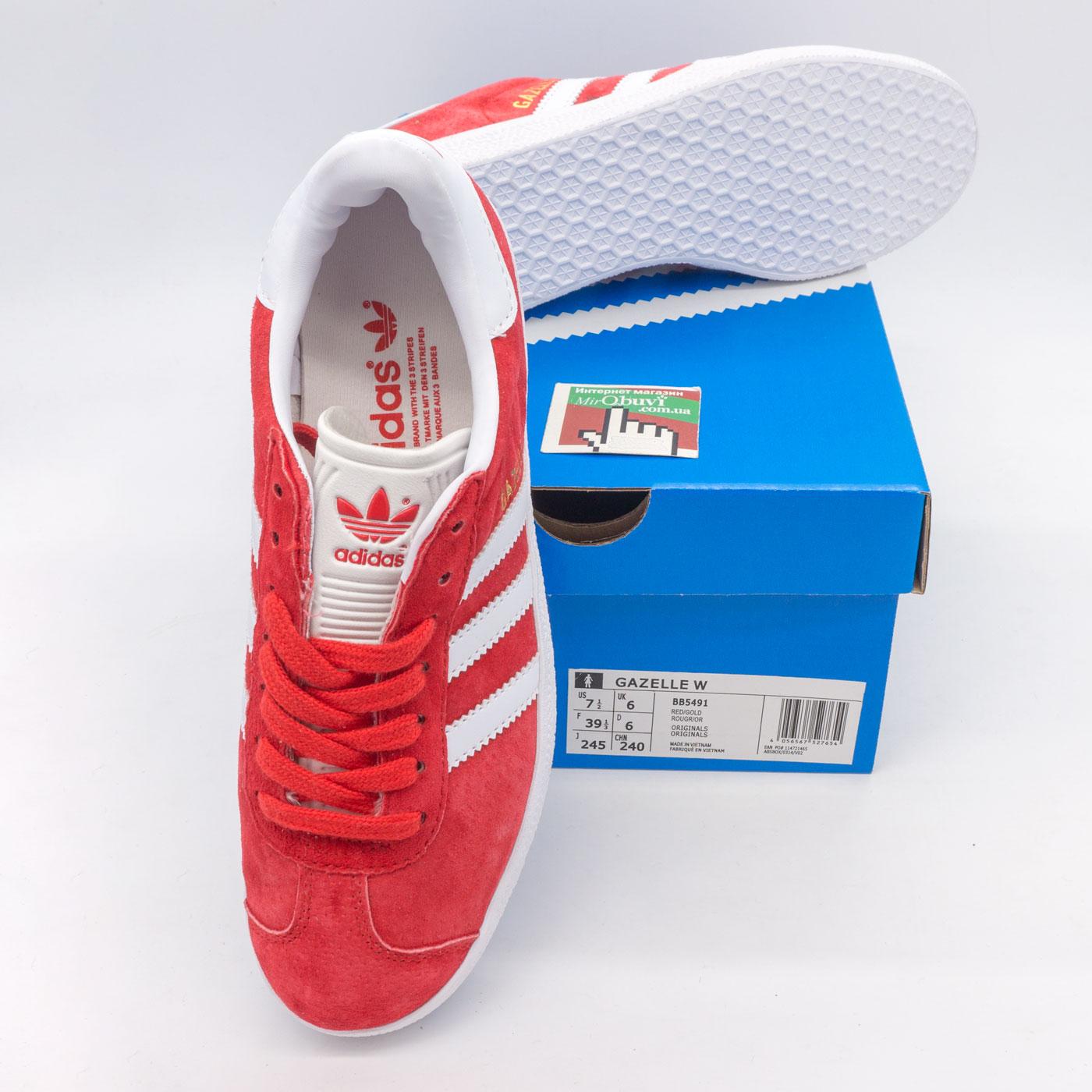 фото bottom Красные кроссовки Adidas Gazelle натуральная замша,  Vietnam - Топ качество! bottom