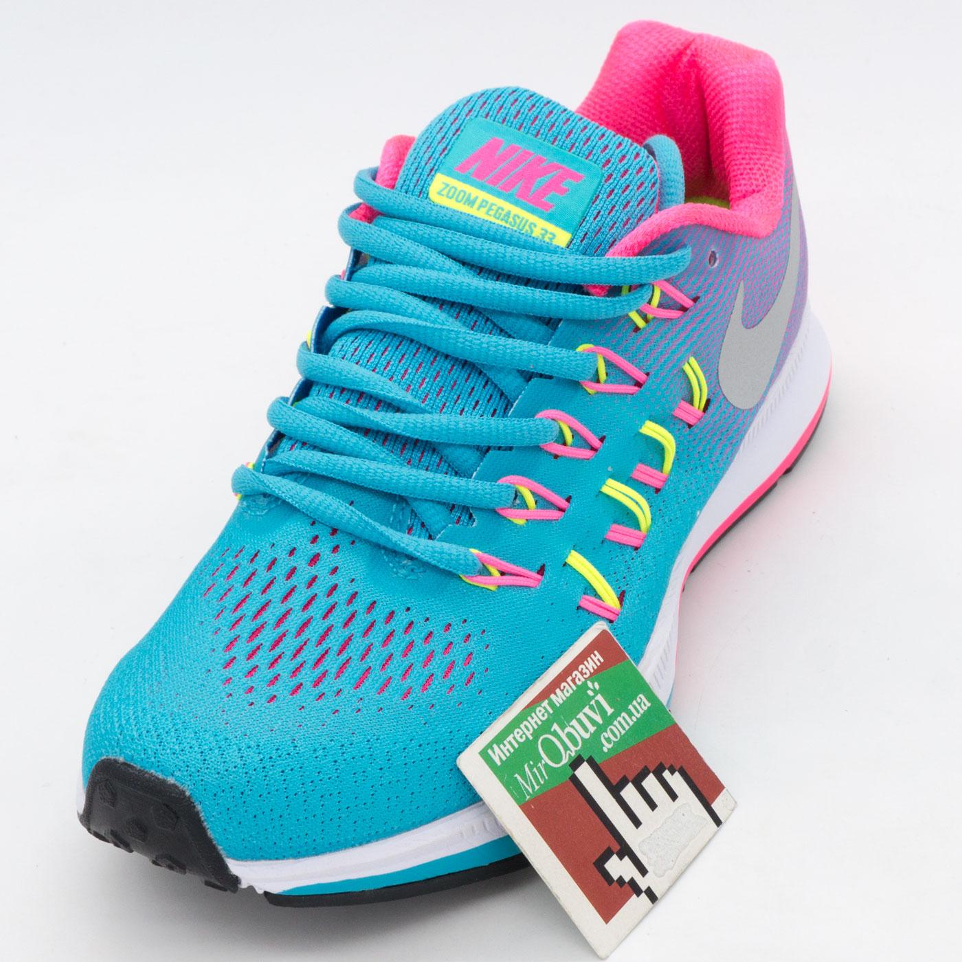 фото front Женские кроссовки для бега Nike Zoom Pegasus 33 голубые. Топ качество! front