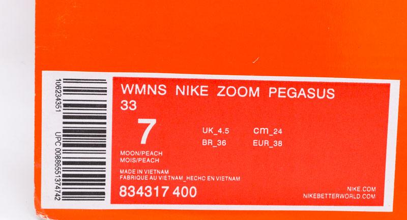 большое фото №6 Женские кроссовки для бега Nike Zoom Pegasus 33 голубые. Топ качество!