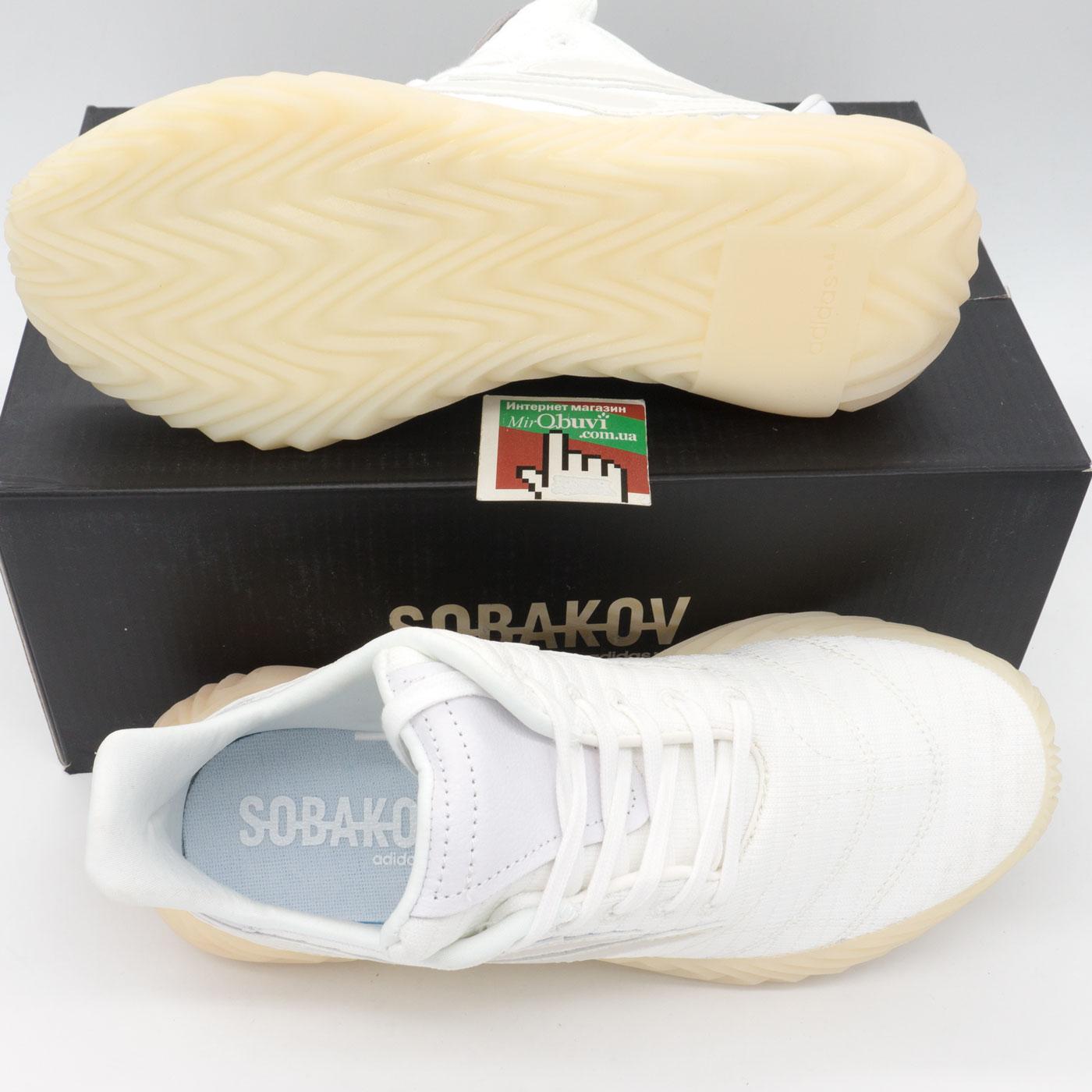 фото back Кроссовки Adidas Sobakov белые с желтой подошвой, рефлективные. Топ качество! back