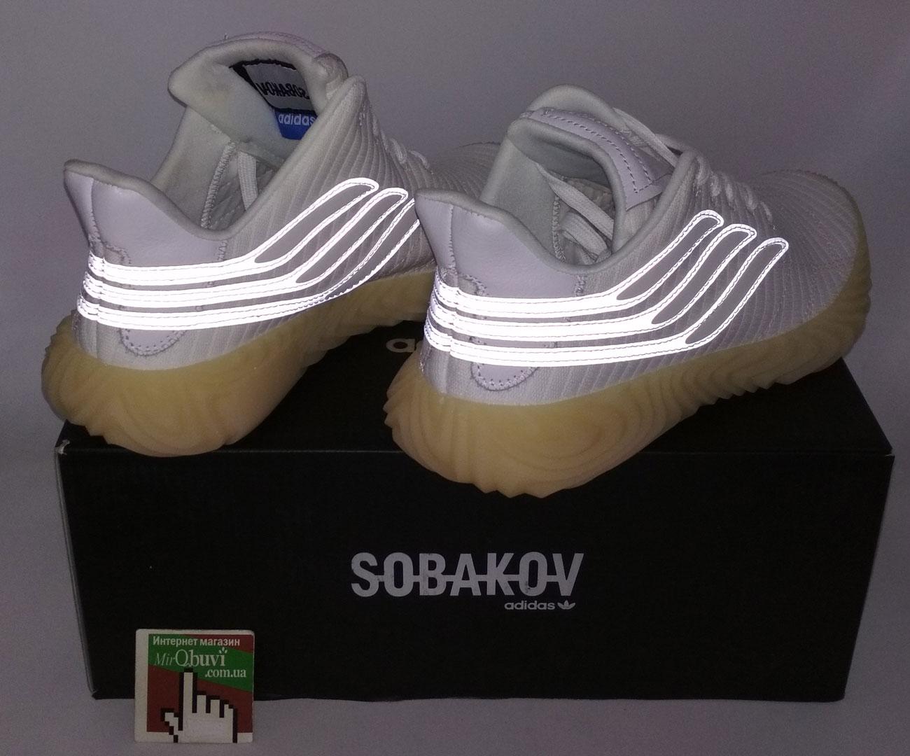 большое фото №5 Кроссовки Adidas Sobakov белые с желтой подошвой, рефлективные. Топ качество!