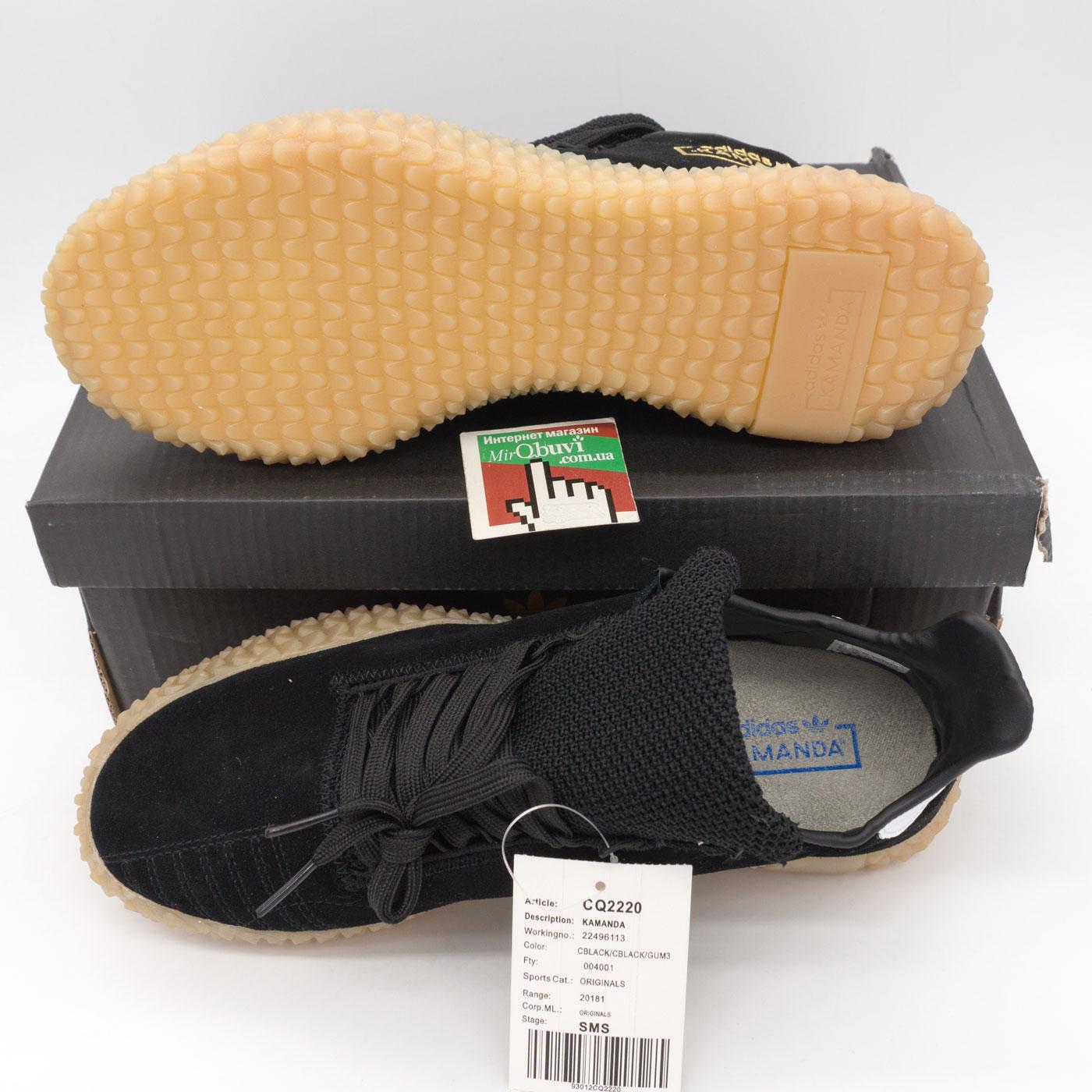 большое фото №5 Кожаные кроссовки Adidas Kamanda черные. Топ качество!