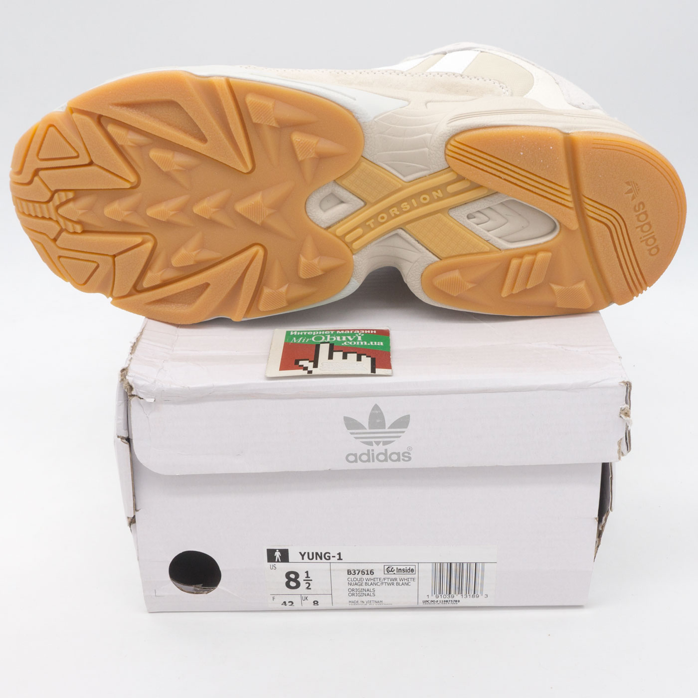 фото back Кроссовки Adidas Yung-1 бежевые, натуральная замша. Топ качество! back