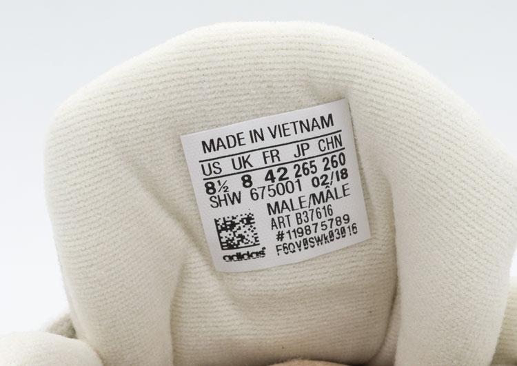 большое фото №5 Кроссовки Adidas Yung-1 бежевые, натуральная замша. Топ качество!