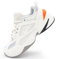 Кроссовки Nike M2K Tekno белые с розовым. Топ качество!