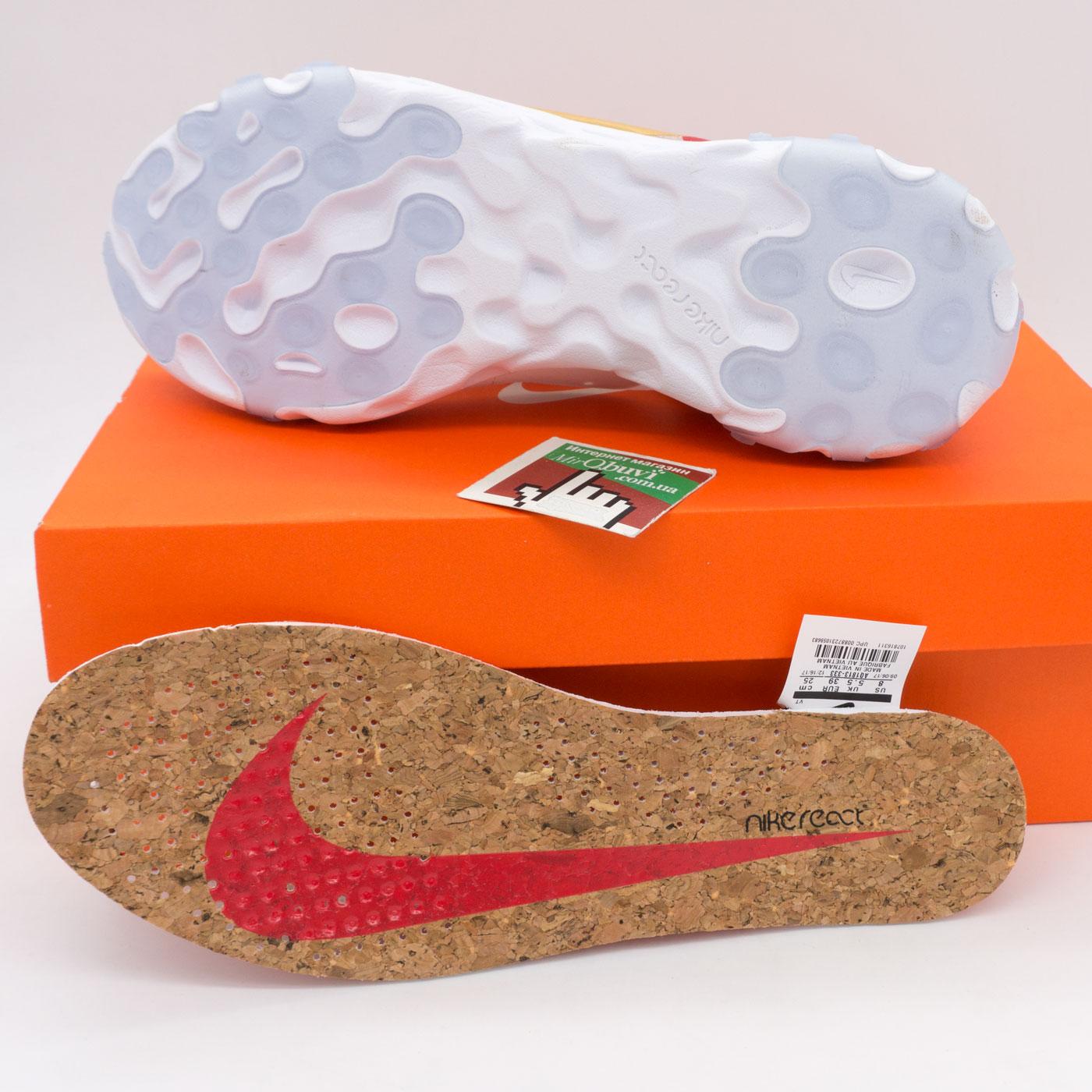фото bottom Кроссовки Nike React 87 Undercover белые с красным. Топ качество! bottom