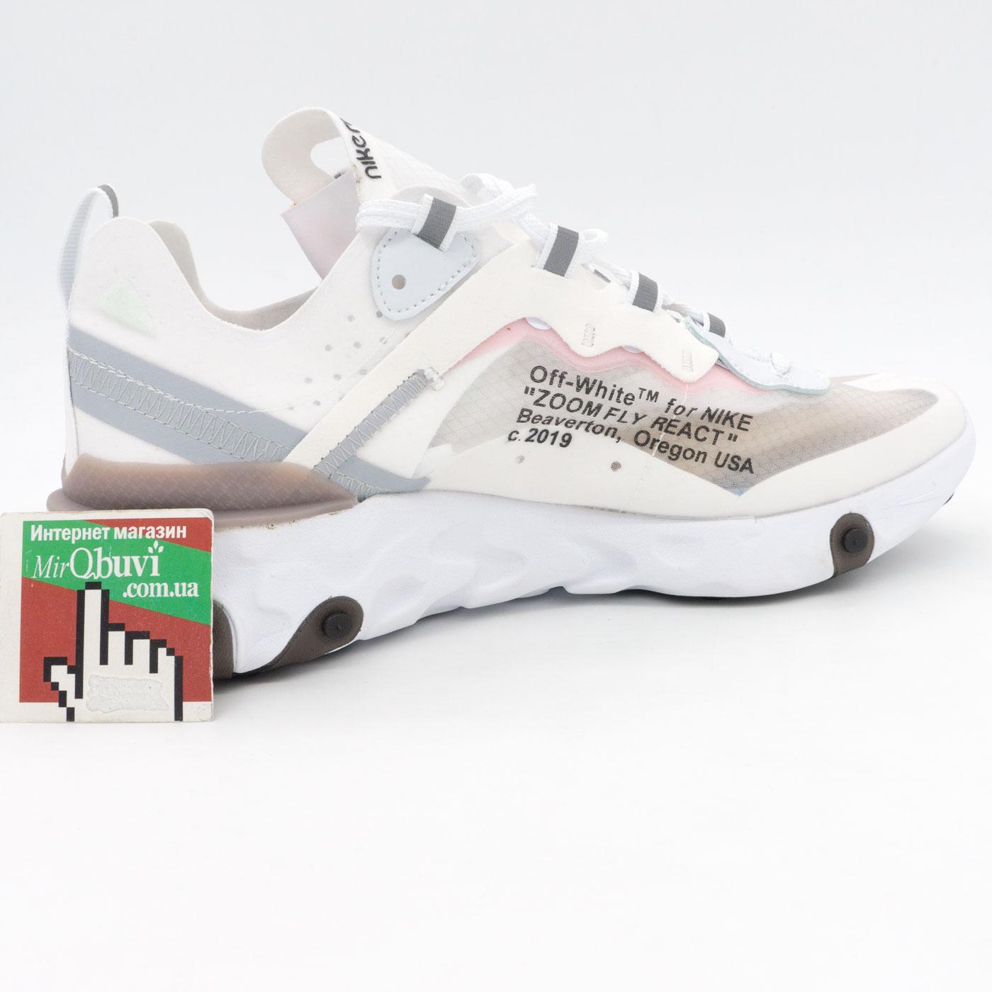 фото back Кроссовки Nike React 87 Undercover белые с серым. Топ качество! back