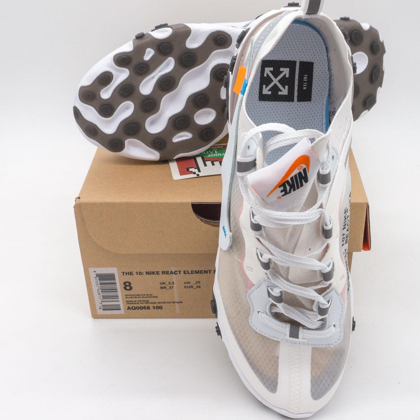 фото bottom Кроссовки Nike React 87 Undercover белые с серым. Топ качество! bottom