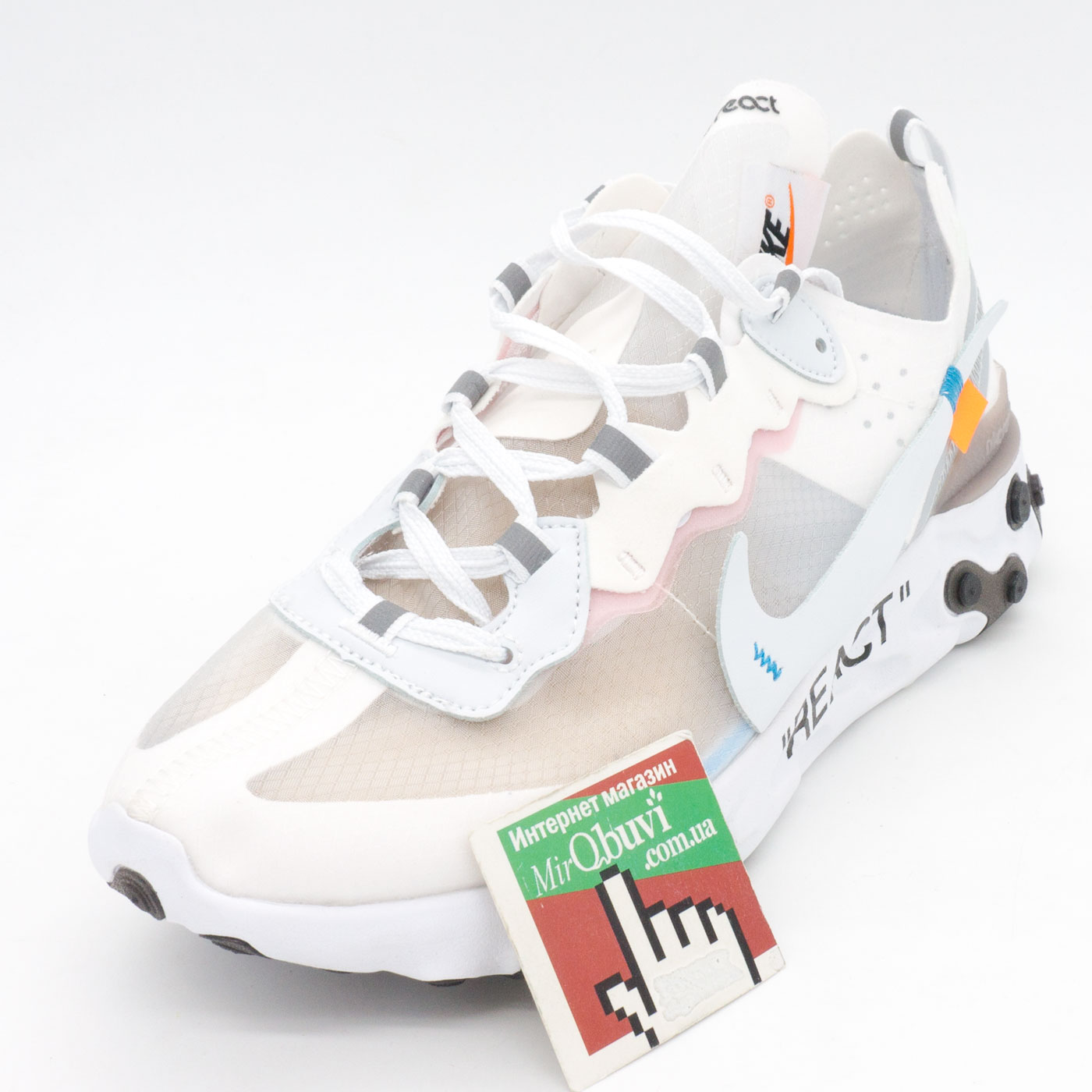 фото front Кроссовки Nike React 87 Undercover белые с серым. Топ качество! front