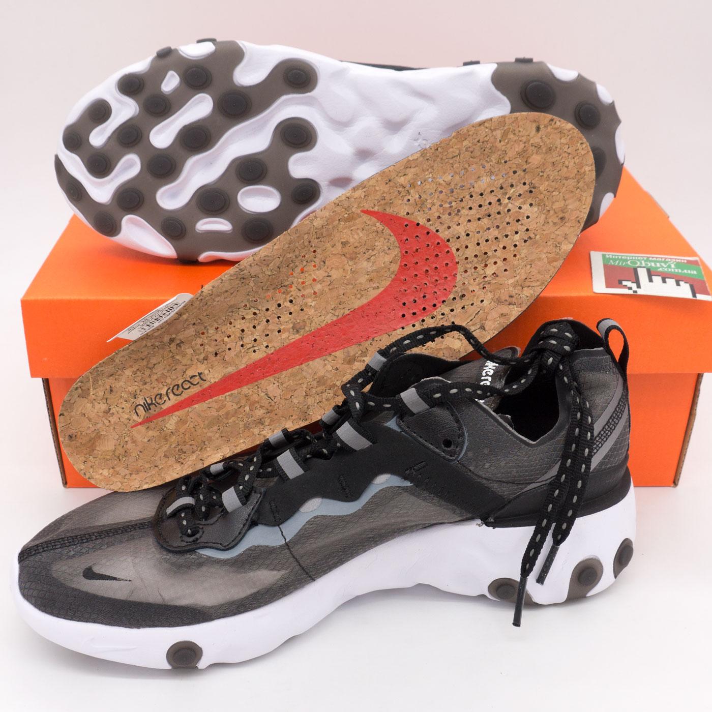 фото bottom Мужские кроссовки Nike React 87 Undercover черные. Топ качество! bottom