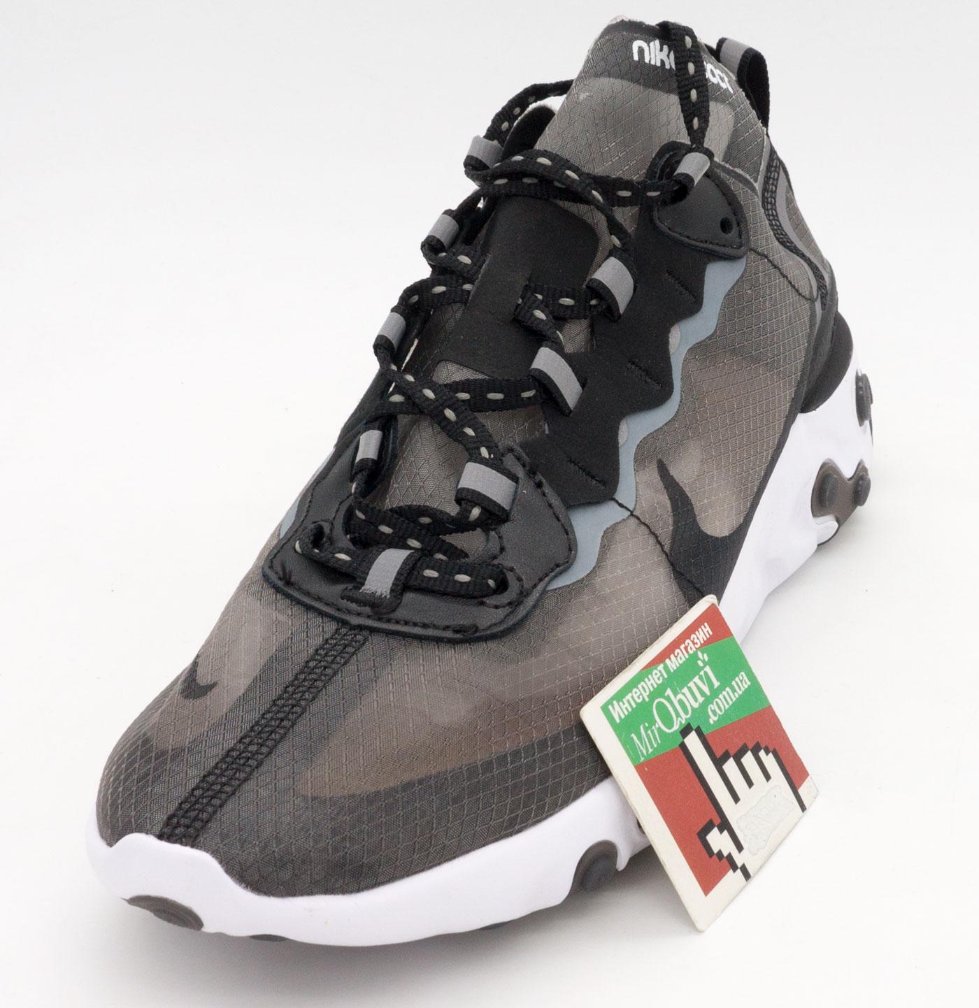 фото front Мужские кроссовки Nike React 87 Undercover черные. Топ качество! front