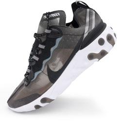 Мужские кроссовки Nike React 87 Undercover черные. Топ качество!