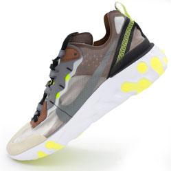 Мужские кроссовки Nike React 87 Undercover серые. Топ качество!