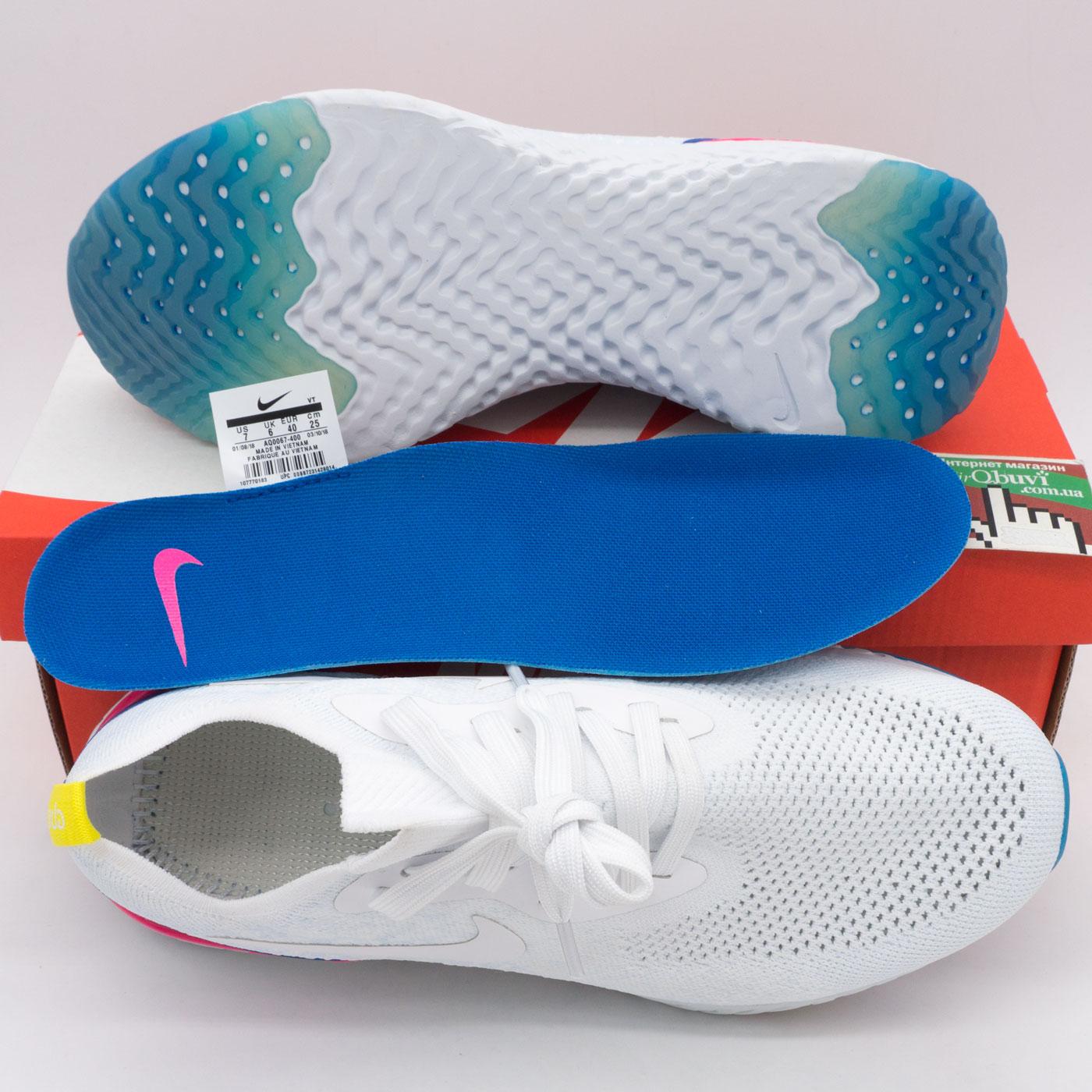 фото bottom Кроссовки для бега Nike Epic React Flyknit белые. Топ качество! bottom