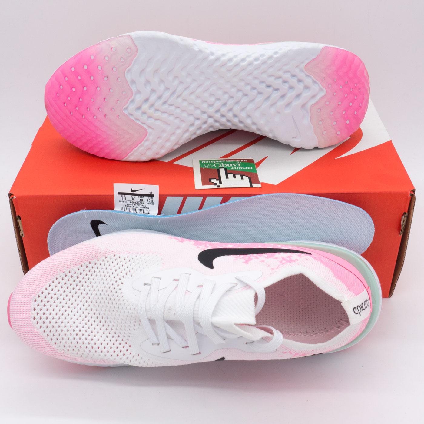 фото bottom Женские кроссовки для бега Nike Epic React Flyknit было-розовые. Топ качество! bottom
