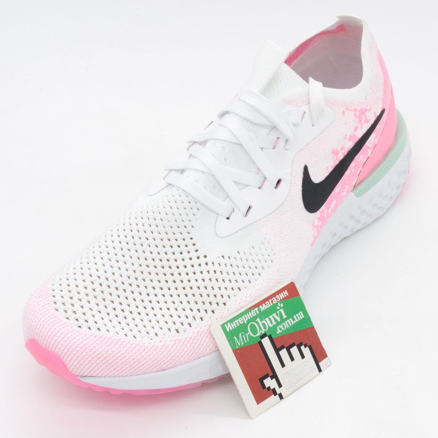 фото front Женские кроссовки для бега Nike Epic React Flyknit было-розовые. Топ качество! front