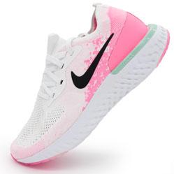 Женские кроссовки для бега Nike Epic React Flyknit было-розовые. Топ качество!
