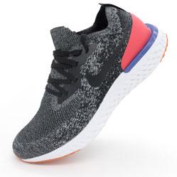 Мужские кроссовки для бега Nike Epic React Flyknit зебра. Топ качество!