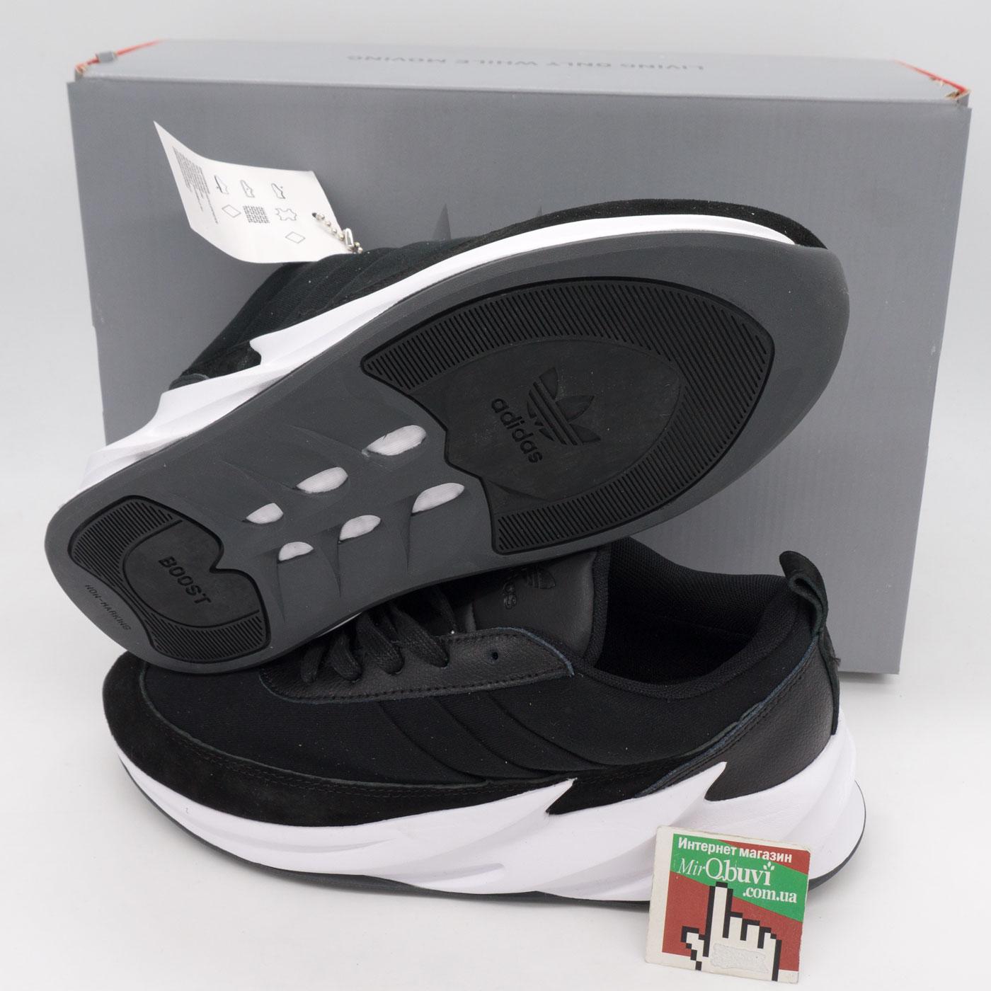 фото bottom Мужские кроссовки Adidas Sharks черно-белые. Топ качество! bottom