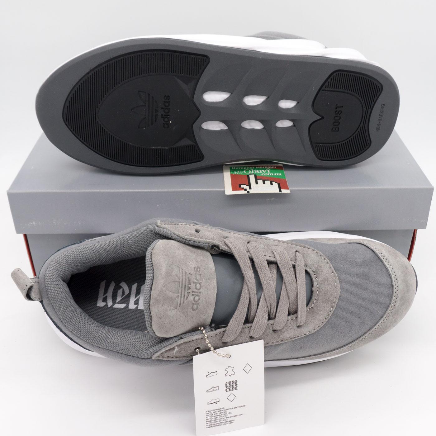 фото bottom Мужские кроссовки Adidas Sharks серые. Топ качество! bottom