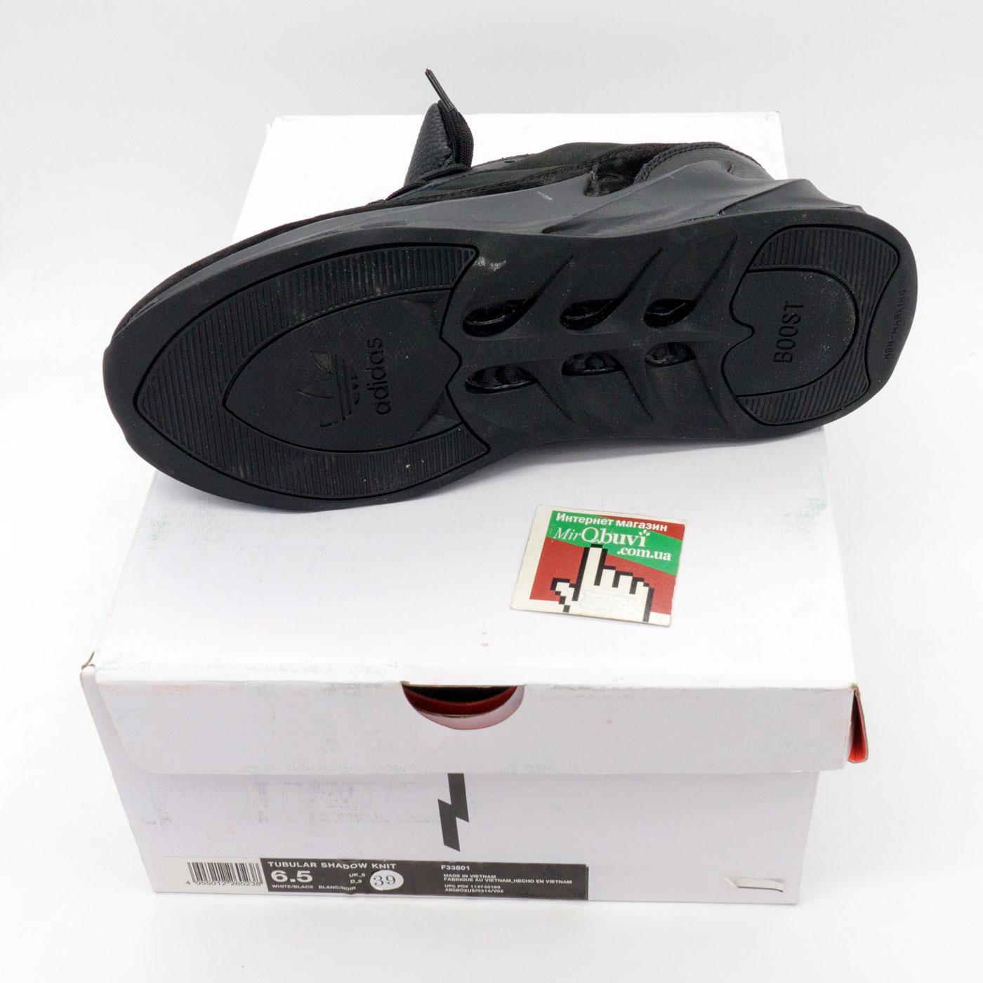 фото back Женские кроссовки Adidas Sharks полностью черно. Топ качество! back