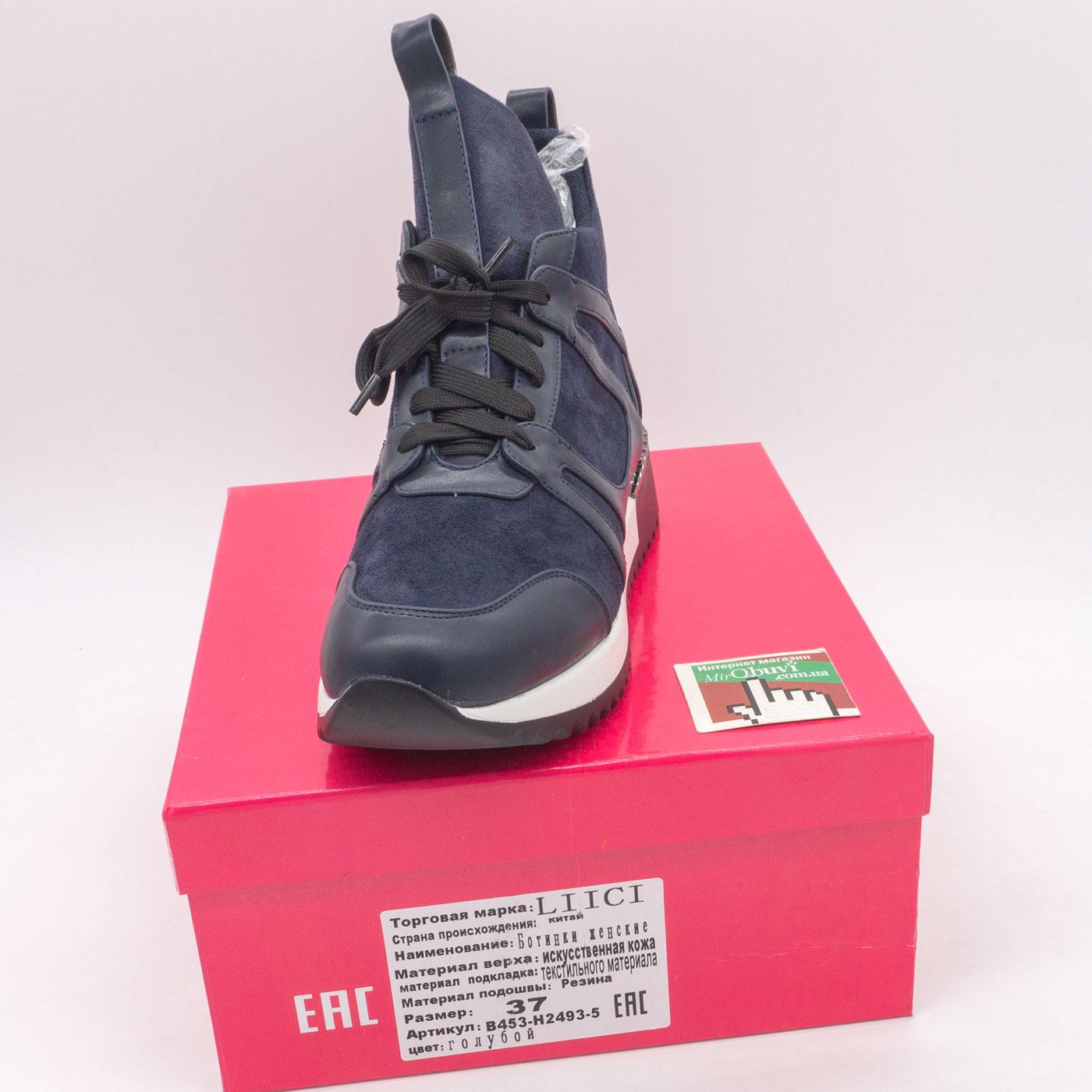 фото front Зимние высокие кроссовки LICCI B453-H2493-5 Синий front