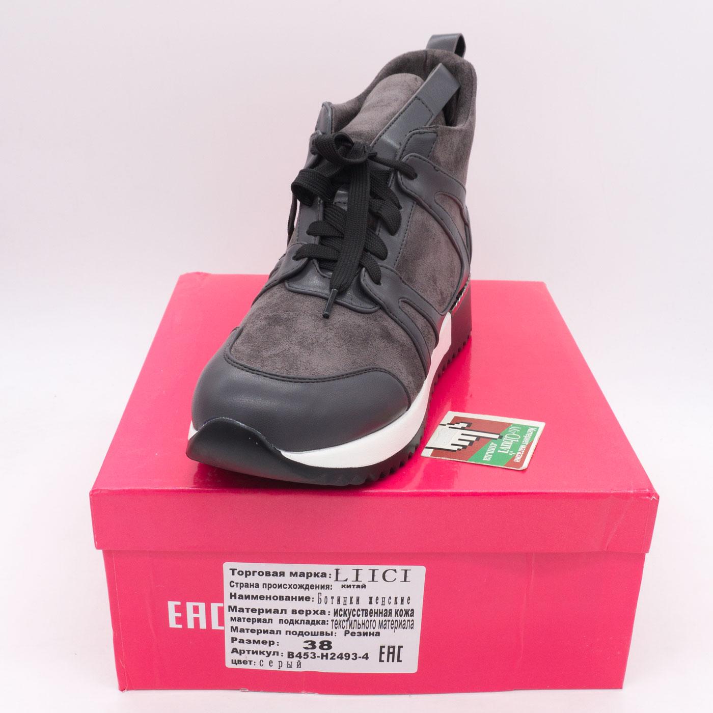фото front Зимние высокие кроссовки LICCI B453-H2493-4 Серый front