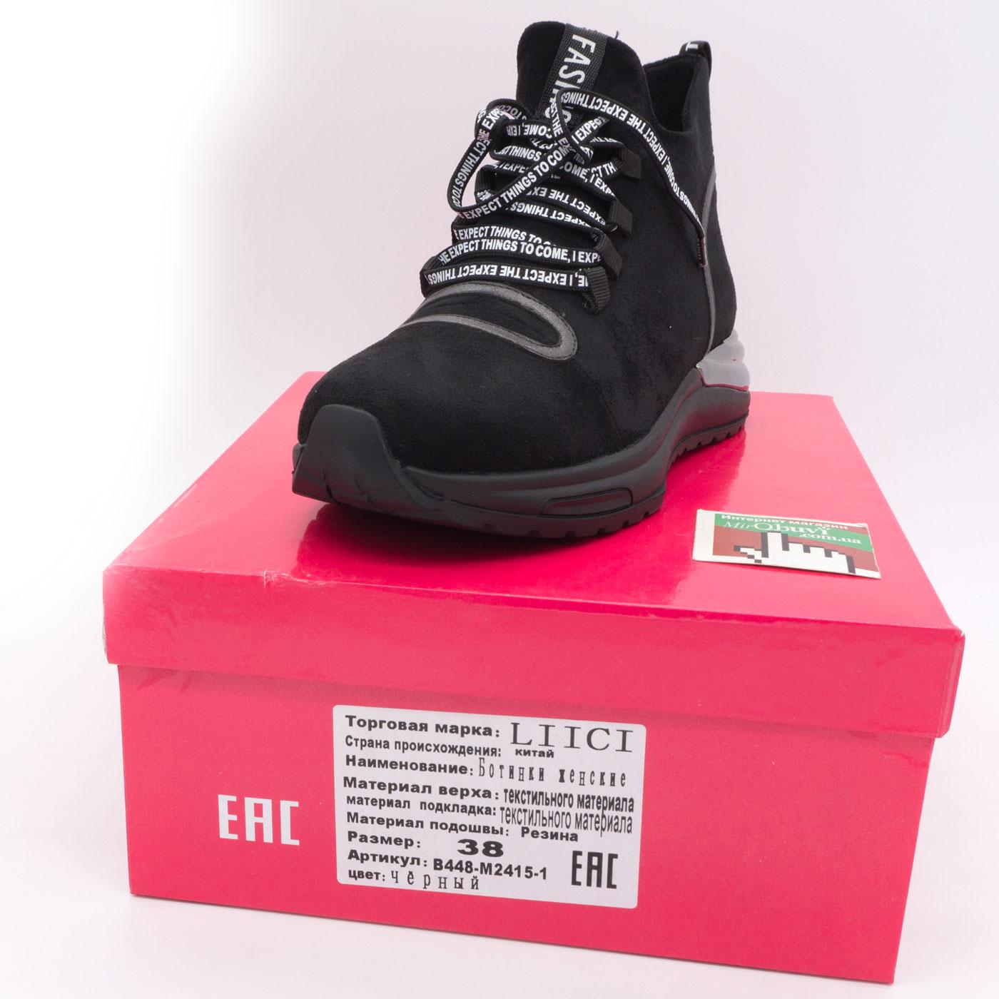 фото front Зимние высокие кроссовки LICCI B448-H2415-1 черный front