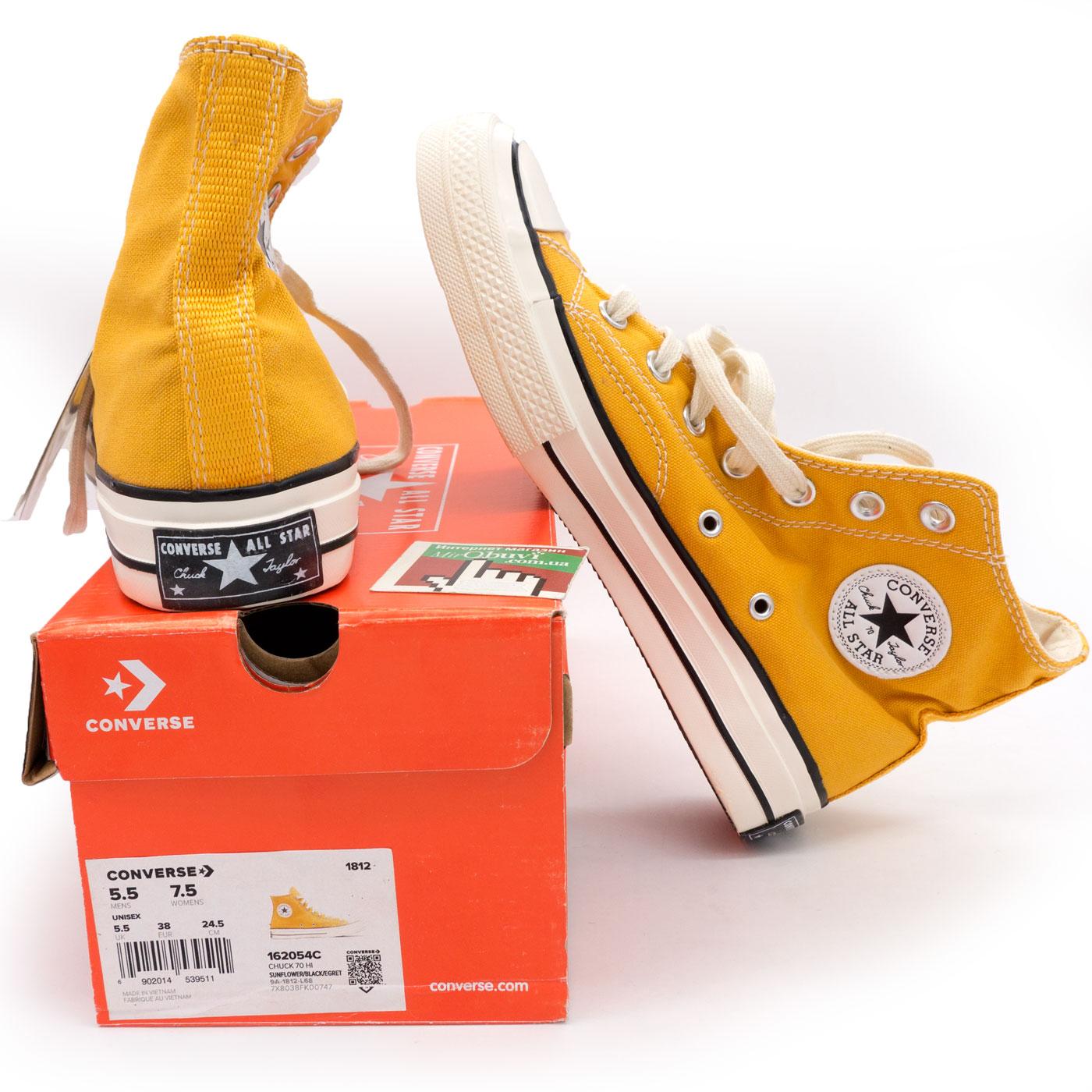 фото main Кеды Converse Chuck 70 высокие горчичные - Топ качество! main