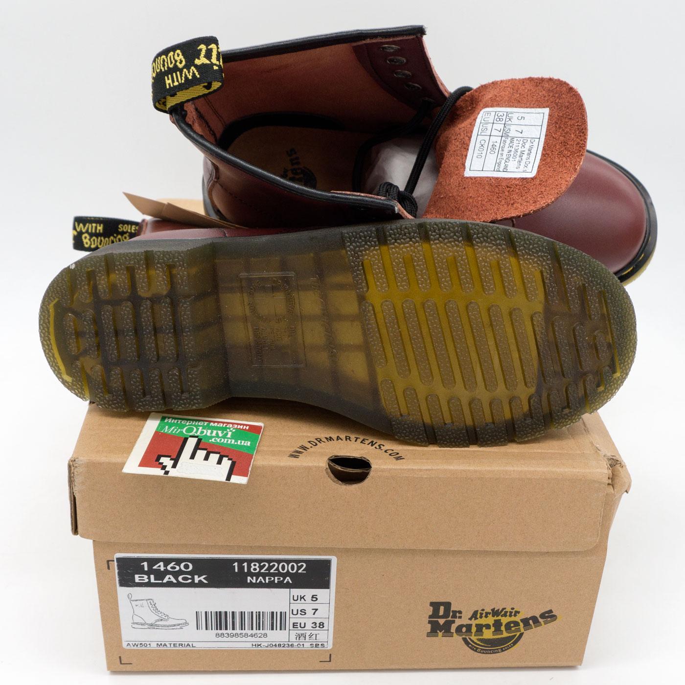 фото front Коричневые женские ботинки в Dr. Martens, натуральная кожа - Топ качество! front