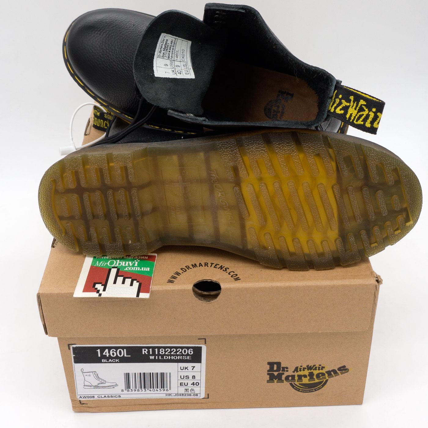 фото front Черные женские ботинки в Dr. Martens, натуральная кожа - Топ качество! front