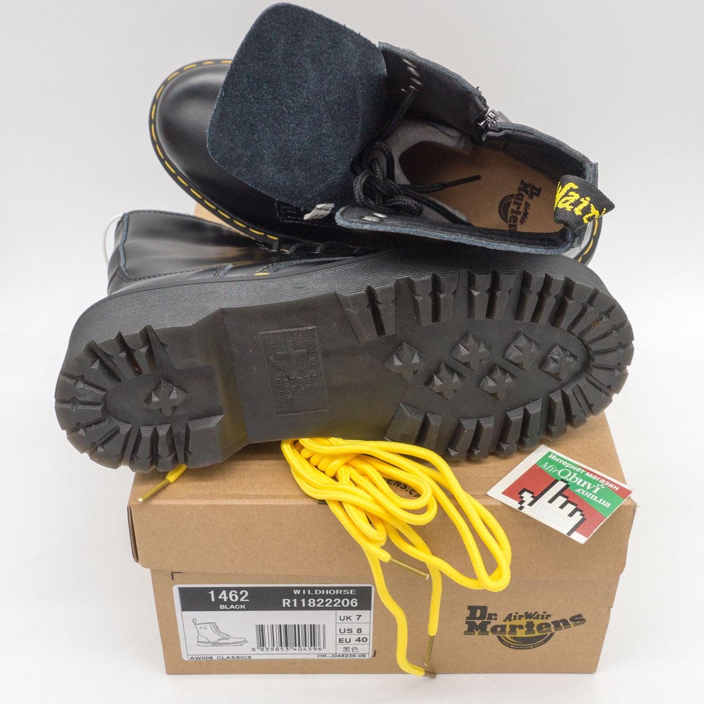 фото front Черные женские ботинки в Dr. Martens на платформе, натуральная кожа - Топ качество! front