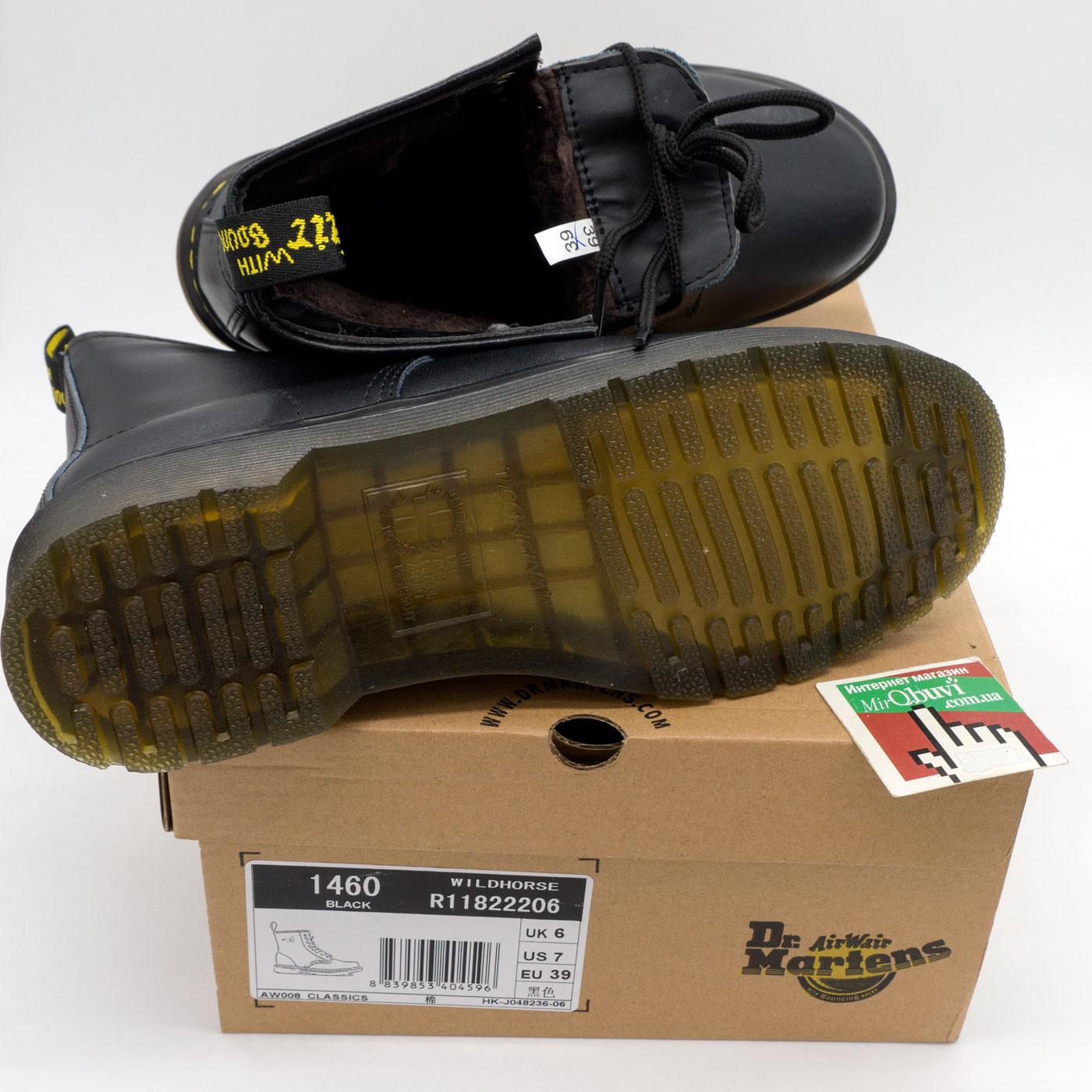 фото front Зимние Черные женские ботинки в Dr. Martens, натуральная гладкая кожа - Топ качество! front