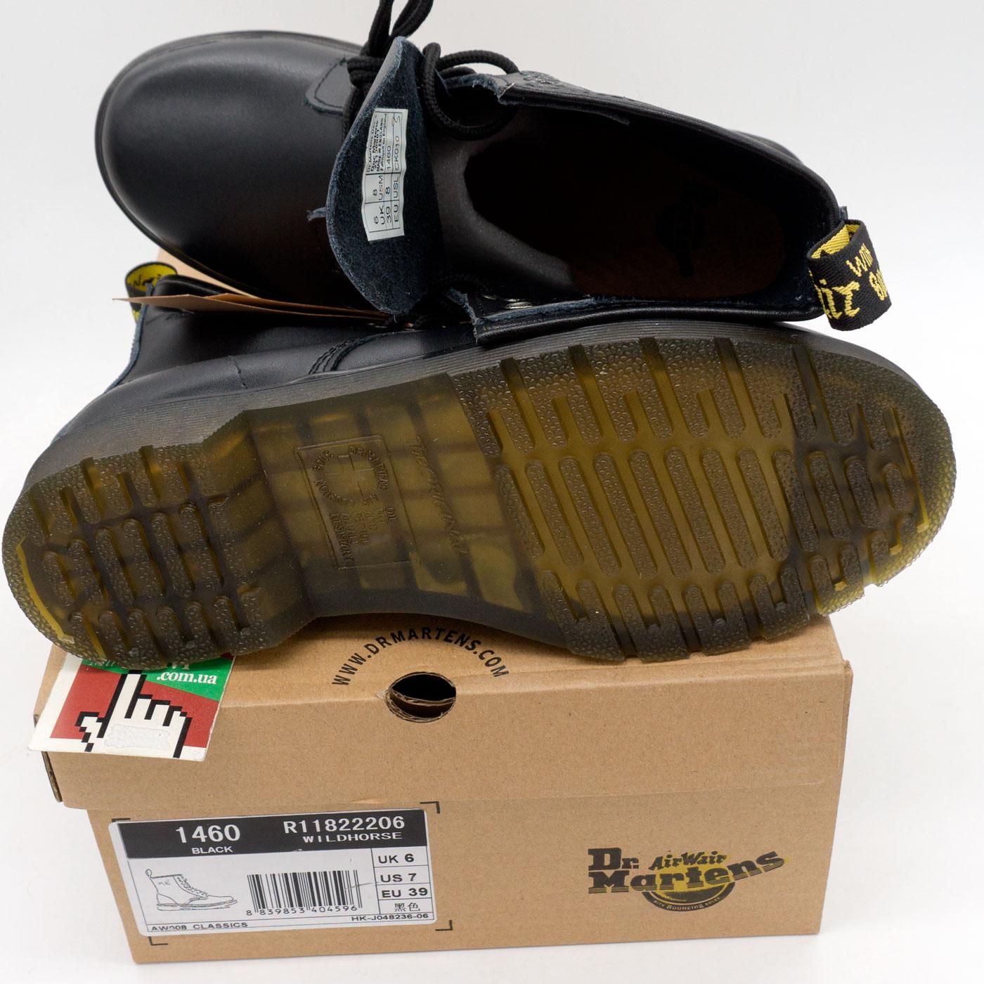 фото front Черные женские ботинки в Dr. Martens, натуральная гладкая кожа - Топ качество! front