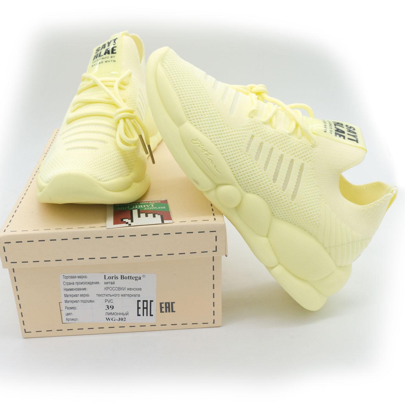 фото front Женские кроссовки Loris Bottega WG-J02 лимонные. front