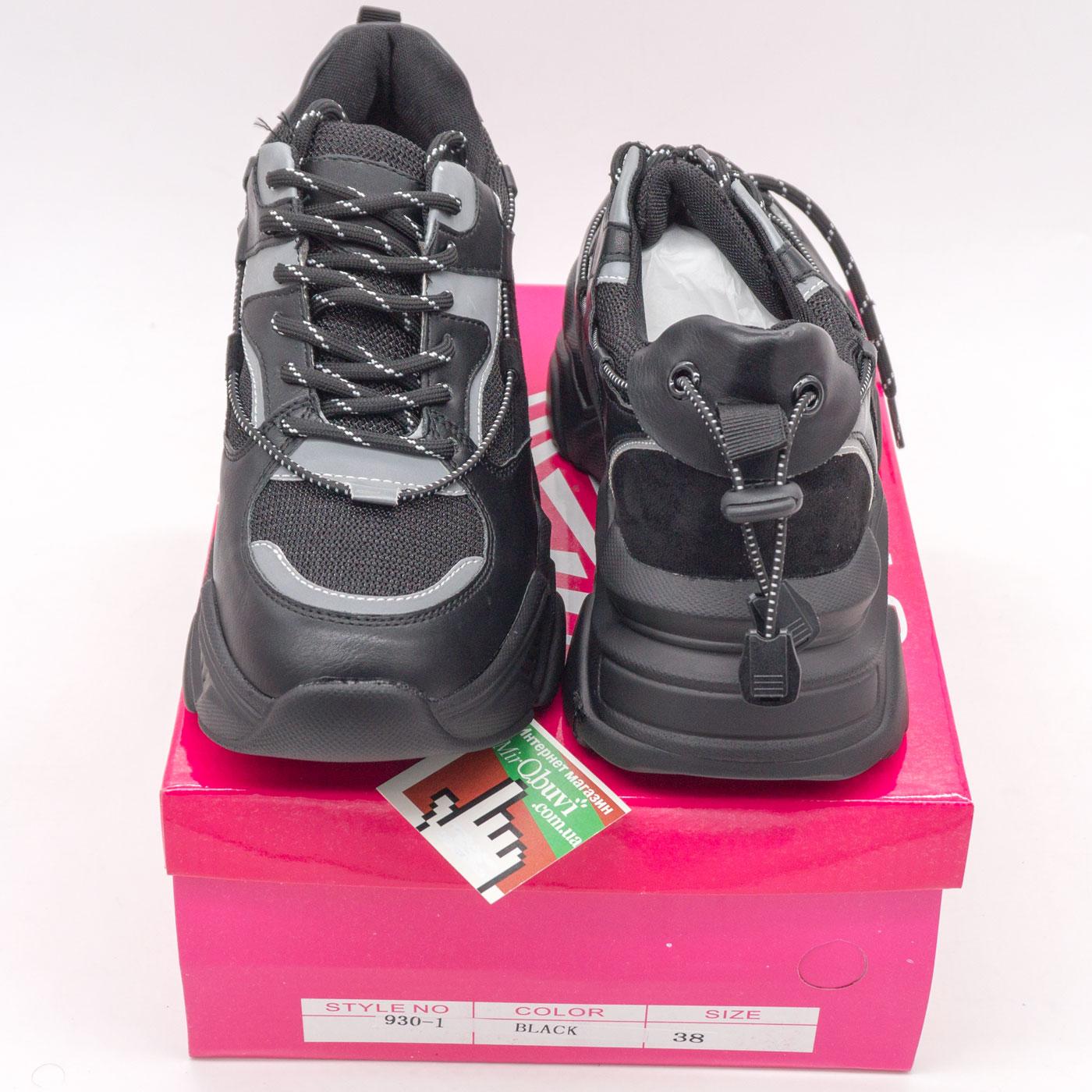 фото front Женские кроссовки STILLI 930-1 черные front