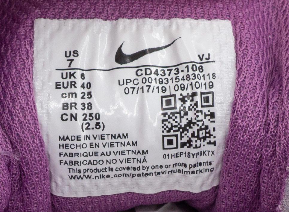 большое фото №5 Женские кроссовки Nike React Vision DimSix черные с фиолетовым. Топ качество!