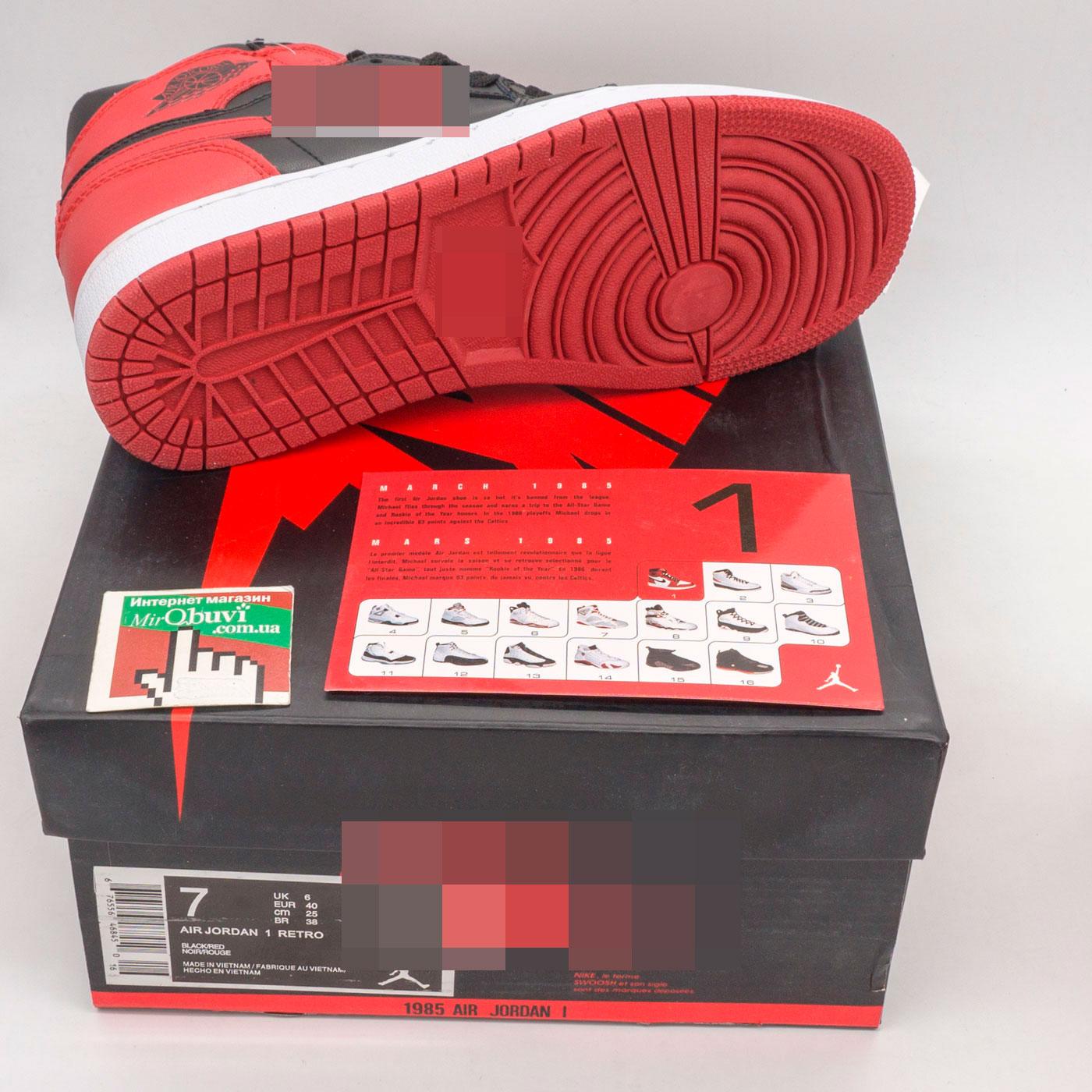 фото bottom Высокие черные c красным кроссовки Nke Air Jordan 1 . Топ качество! bottom