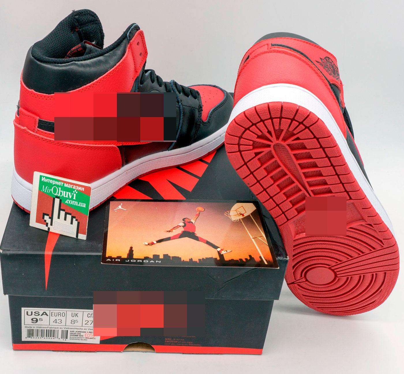 фото bottom Высокие белым и красным кроссовки Nke Air Jordan 1. Топ качество! bottom