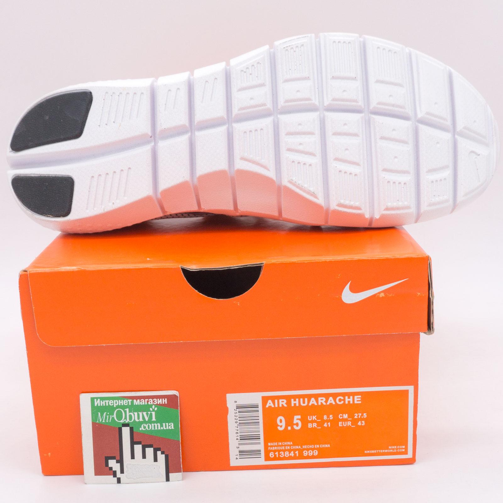 фото back Кроссовки Nike Huarache NM серые. Топ качество! back