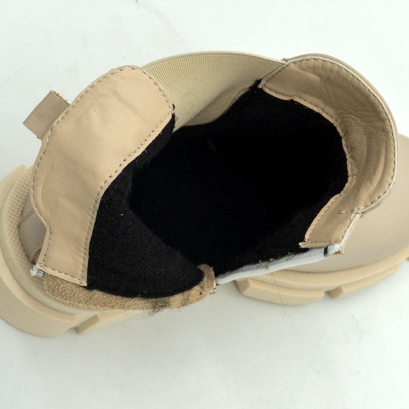 фото back Бежевые женские туфли Dr. Martens chelsea, натуральная кожа back